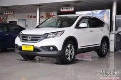 [张家口]本田CR-V全系惠五千元 现车销售