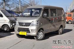 [洛阳]长安之星2购车优惠2000元现车销售
