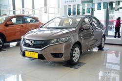 [天津]东风本田哥瑞有现车最高优惠1.4万