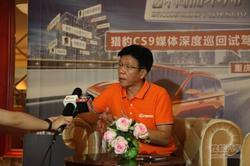 搜狐访|猎豹汽车销售总部副总部长曾镇波