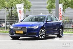 [武汉]奥迪A6L最高优惠14.94万 现车充足
