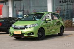 [洛阳]本田飞度 降价0.40万现车活动销售
