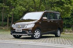 [长春]欧诺平价销售4.19万起 现车销售
