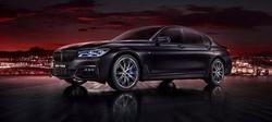 BMW 7系黑焰版限量上市,嘉兴地区独此一台
