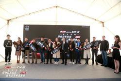 第二代Mazda CX-5百台交车仪式暨车主品鉴会