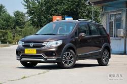 [成都]东风风行景逸X3部分车型降0.4万元