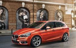创新BMW 2系旅行车点亮幸福 23.69万起售