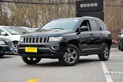 [济宁]Jeep指南者全系降3000元 现车销售
