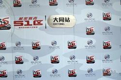 2014别克S弯挑战赛活动大同站 激情落幕!