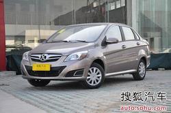 [温州]北京汽车E系列三厢现车降价0.6万!