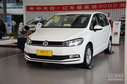 [天津]上汽大众途安现车最高优惠4.2万元