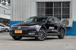 [西安]大众帕萨特全系让利5.23万 有现车