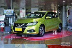 [长沙]日产TIIDA最高优惠1.1万 现车供应