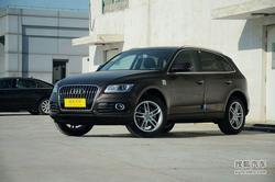 [银川]一汽奥迪Q5最高优惠6万元少量现车