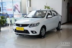 [天津]长安悦翔V3有现车 综合优惠4000元