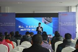 售价5.69万—11.29万2015款菱智正式上市
