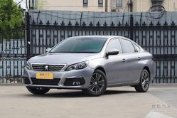 [天津]标致308现车充足 综合优惠2.6万元