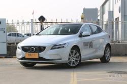 [天津]沃尔沃V40现车充足 最高优惠3万元