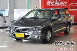 [绍兴]本田奥德赛降价1.6万店内现车充足