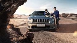 全新Jeep自由光 陪伴你的家人去看世界