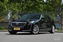 [成都]凯迪拉克CT6部分车型降价11.5万元