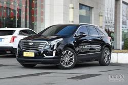 [长沙]凯迪拉克XT5最高优惠4.35万有现车