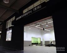 劳斯莱斯苏州宝轩 售后服务中心正式营业