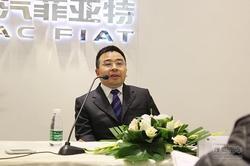 意式格调 车展访广汽菲亚特副总经理李进
