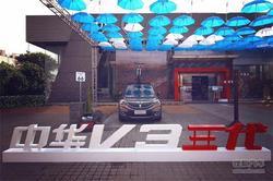 6万元级最好的SUV 中华V3三代夺目上市!