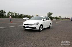 [天津]一汽骏派A70有现车综合优惠一万元