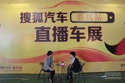 搜狐汽车专访:嘉兴博美JEEP总经理郑艳!