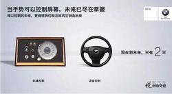 大连驰宝全新BMW7系上市发布会倒计时2天