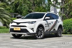 [南昌市]丰田RAV4荣放降价1.4万现车充足