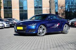 奥迪TT最高优惠7.6万元 送礼包 现车有限