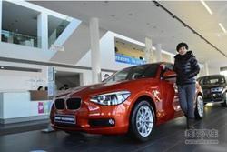 与BMW116一起