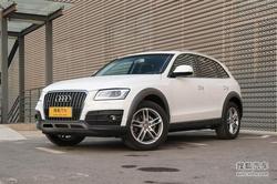 [西安]奥迪Q5降价10.62万元现车充足在售