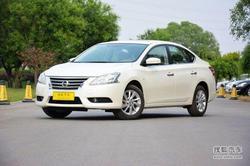 [厦门]东风日产轩逸降价1.5万 现车出售!