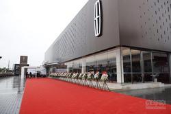 上海宝利德松江林肯中心盛大开业