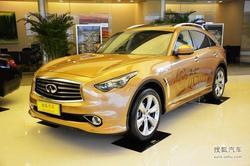 [嘉兴市]英菲尼迪QX70降15.8万 少量现车