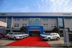 雪佛兰上海区域代步车尊享服务登陆各4S店