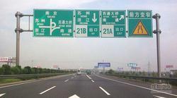 国庆高速小型客车免费 高峰流量或131万辆次