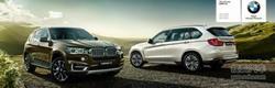 本溪汇盛宝全新一代BMW X5全面接受预定!