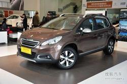 [天津]东风标致2008展车到店 订金5000元