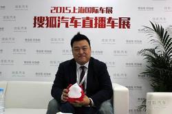 打造特色服务理念 专访天泽上海大众赵磊