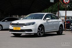 [上海]雪铁龙C5最高降价2万元 现车充足