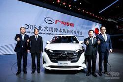 传祺GM6全球首发,传祺全明星阵容闪耀北京车展