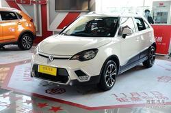 泰州 MG 3SW欢迎到店品鉴 售价7.27万元起