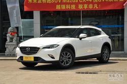 [福州]马自达CX-4目前店内有现车 可试乘试驾