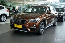 [长沙]宝马X1最高优惠3.51万元 现车供应