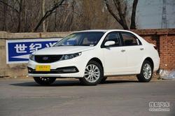 [泰州市]吉利远景优惠达0.2万元 现车销售